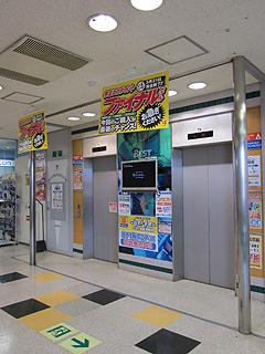 10324-3.JPG