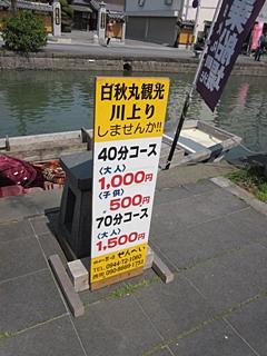 40413-13.JPG