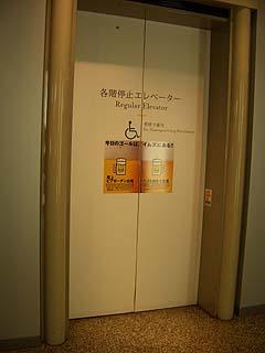 90911-2.JPG