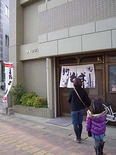 00113-1.JPG