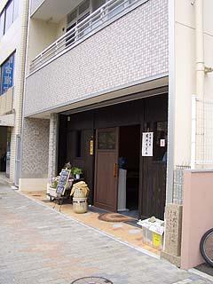 00430-1.JPG