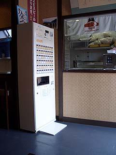 00430-3.JPG