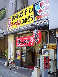 00608-1.JPG