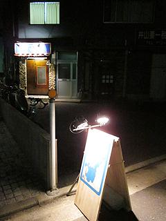 10208-1.JPG