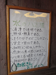 10227-6.JPG