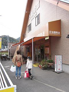 10312-1.JPG