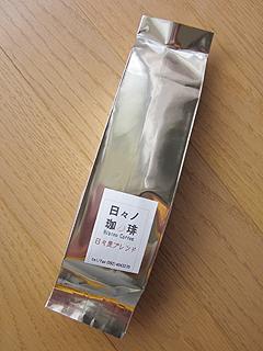 10524-4.JPG