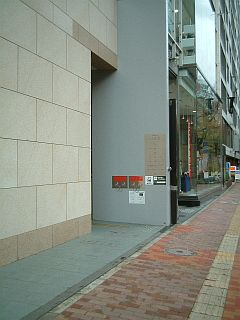 1206-5.JPG