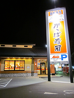 20103-2.JPG