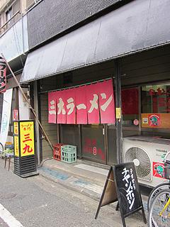 20115-1.JPG