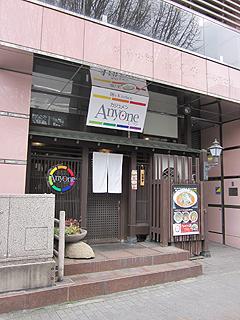 20214-1.JPG