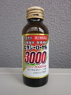 30805-8.jpg