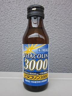 30821-1.jpg