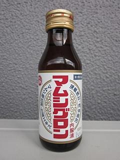 30912-5.JPG