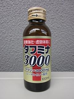30926-5.jpg