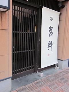 40117-4.JPG
