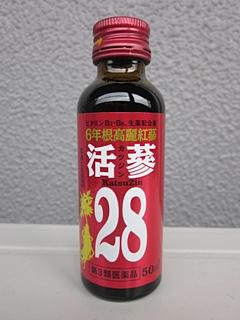40404-7.JPG