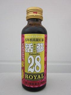 40507-2.JPG