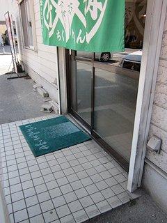 40613-2.JPG