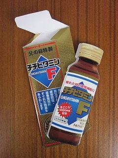 40617-2.JPG