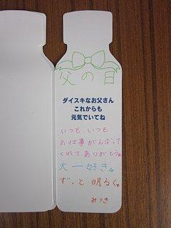 40617-3.JPG