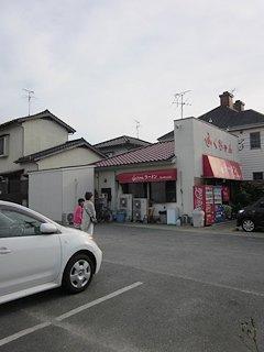 40704-1.JPG