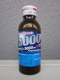 40929-9.JPG