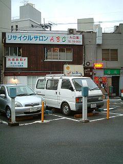 60111-2.JPG