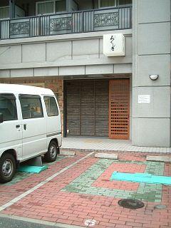 60117-20.JPG