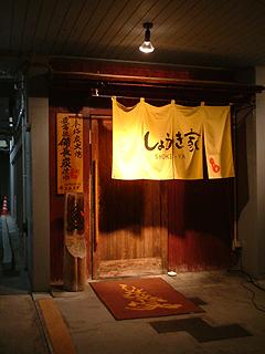 61019-1.JPG