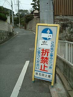 70111-1.JPG