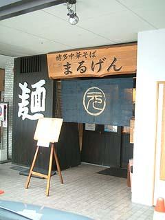 70112-2.JPG