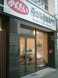 70126-6.JPG