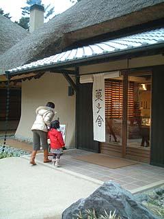 70408-14.JPG