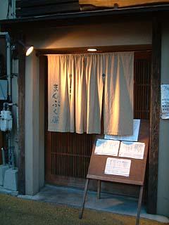 71016-2.JPG