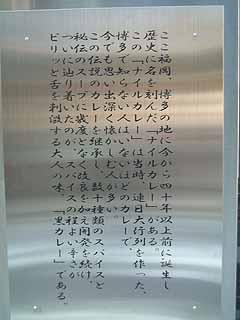 71219-3.JPG
