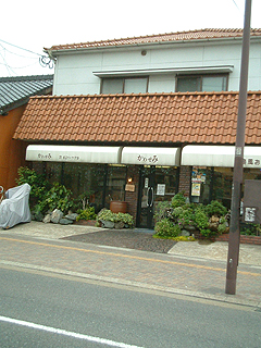 80617-1.JPG
