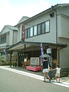 80830-1.JPG