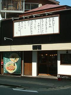 81204-1.JPG
