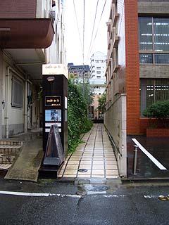 91010-2.JPG